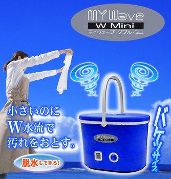 電気バケツ 新型7.jpg